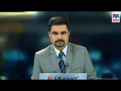 സന്ധ്യാ വാർത്ത | 6 P M News | News Anchor - Ayyappadas | April 21, 2018