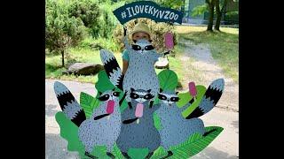 KYIV ZOO \\ КИЕВСКИЙ ЗООПАРК \\ Гуляем в обновленном зоопарке