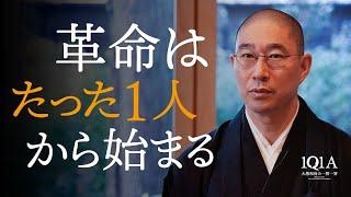 日本の未来を切り開く「仏教」の可能性(後編)