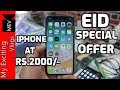 CHEAPEST IPHONE STARTING AT RS.2000/- (CHEAPEST IPHONE MARKET IN DELHI) XS MAX, XS, XR, X, 8, 8PLUS