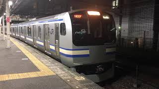 E217系クラY-19編成+クラY-117編成千葉発車