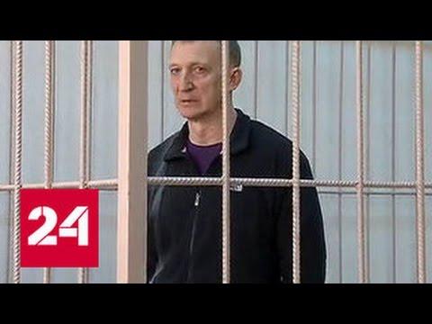 Служил верой и правдой: глава СК по Кемеровской области арестован за вымогательство