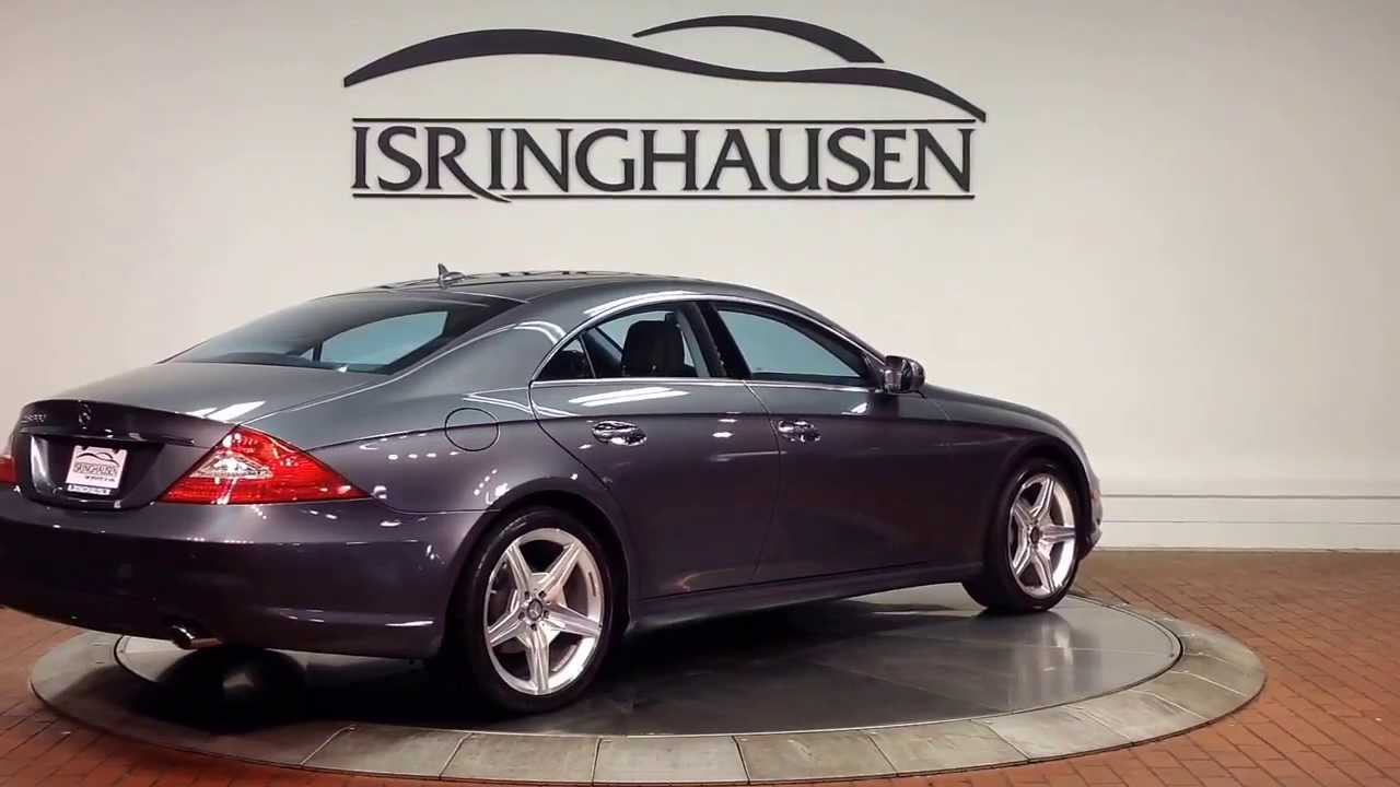 2011 mercedes benz cls class cls550 call 877 364 5945 for Call mercedes benz