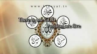 Allah Ek Hai Panjtan Panch Hain Manqabat  - Shadman Raza 1080p HD