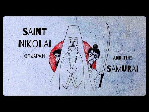 ST. NIKOLAI OF JAPAN AND THE SAMURAI   Draw The Life Of A Saint