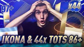 OMG! CO ZA KARTY! TOTS 97+ OV & IKONA W PACZKACH! 44x TOTS ULTIMATE! FIFA 18 ULTIMATE TEAM!