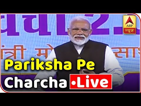 PM Modi Addresses