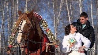 Екатерина и Максим, видеооператор на свадьбу в Кургане