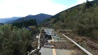 Video ya uharibifu uliotokana na tetemeko Japan