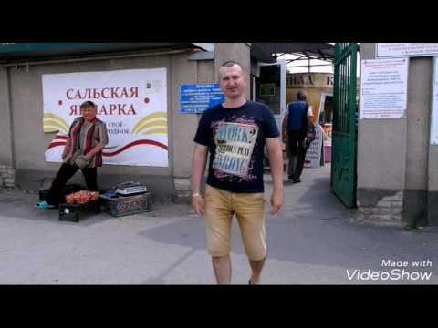 Покупка спортивного велосипеда,Город Сальск