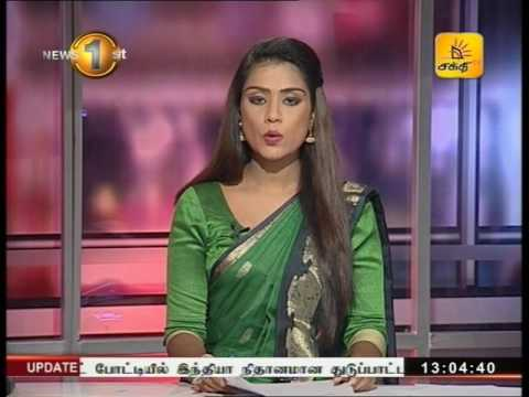 News1st Lunch Time News Shakthi TV 1pm 26th July 2017