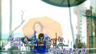 Download lagu 黃曉鳳 Huang Xiao Feng Angeline Wong 忘情水 Wang Qing Shui MP3