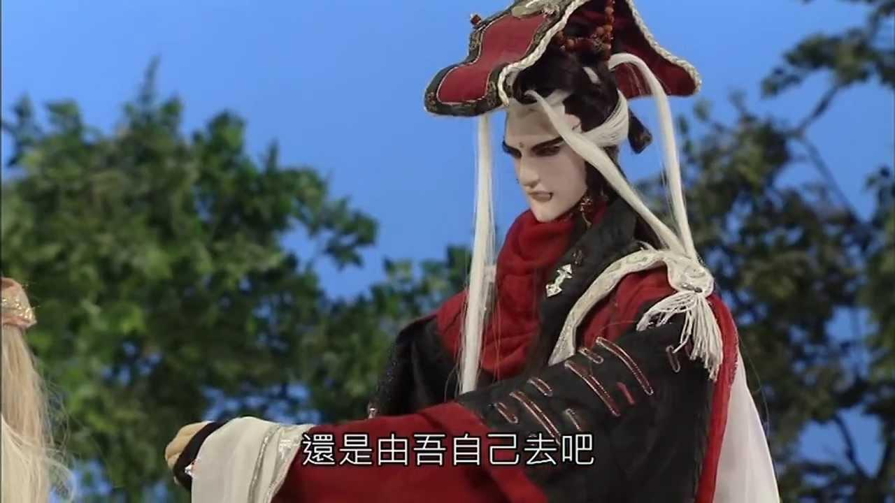 北芳秀 名劍無名倦收天登場相關片段-天羅子的決心 東君獨訪南修真 - YouTube