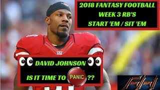 2018 Fantasy Football Lineup Advice  - Week 3 RB's Start/Sit Episode