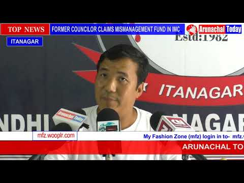 FORMER COUNCILOR CLAIMS MISMANAGEMENT OF FUND IN IMC