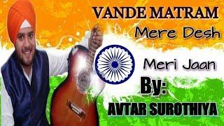 Desh mere meri jaan hai tu | Tribute to Indian Army | Patriotic Song