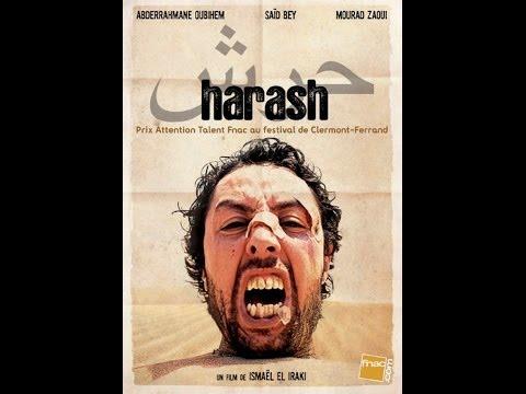 HARASH (english subtitles)