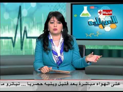 العيادة - د/ليندا جاد الحق - مريض غيبوبة السكر - The Clinic