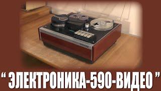 """Первое Включение + РГВ #12 - """"Электроника-590-Видео"""""""