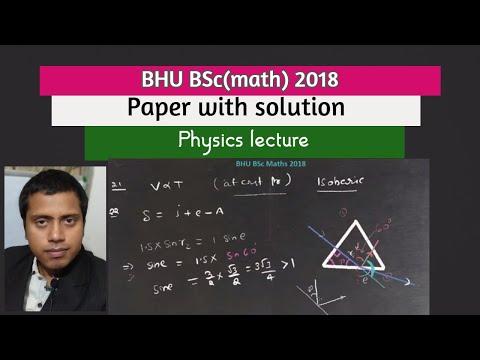 BHU BSc(Math)-2018 Physics solution