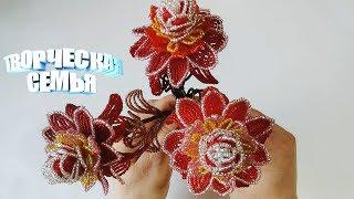 """Цветы из бисера """"Этлингера""""—Бисероплетение, подробный МК✔️Beaded flowers, Etlíngera"""