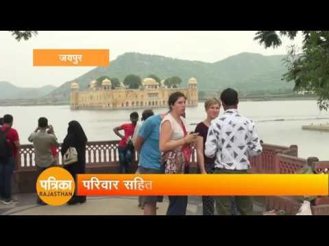 Rush At Tourist Place Of Jaipur