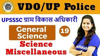 11:00 PM - VDO/UP Police 2018 | GS by Shipra Ma'am | Science Miscellaneous