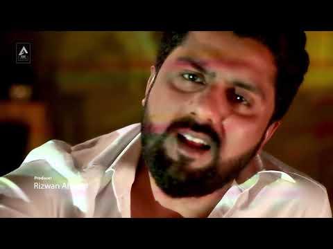 Imran Ali Akhtar   Tera Hua (Cover Song)   Atif Aslam    Loveyatri Movie Song   Alag Records