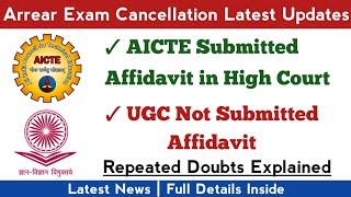 UGC Not Submitted Affidavit to High Court | Anna University Latest News | Arrear Exam Latest News