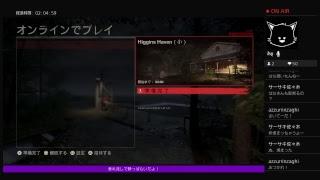 [13金]夫婦といっしょ! [雑談] thumbnail