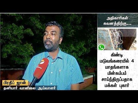 மழை எப்படி இருக்கும்? விளக்குகிறார் வெதர்மேன் | TN Monsoon: Weather report by WeatherMan