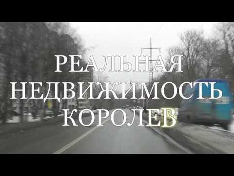 Проблемы экологии в Жамбылской областииз YouTube · Длительность: 2 мин11 с