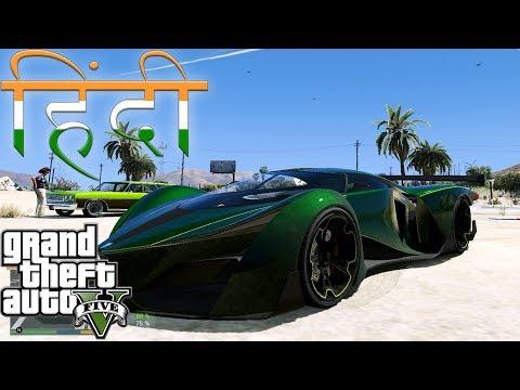 GTA 5 NAUKRI HINDI #17 thumbnail