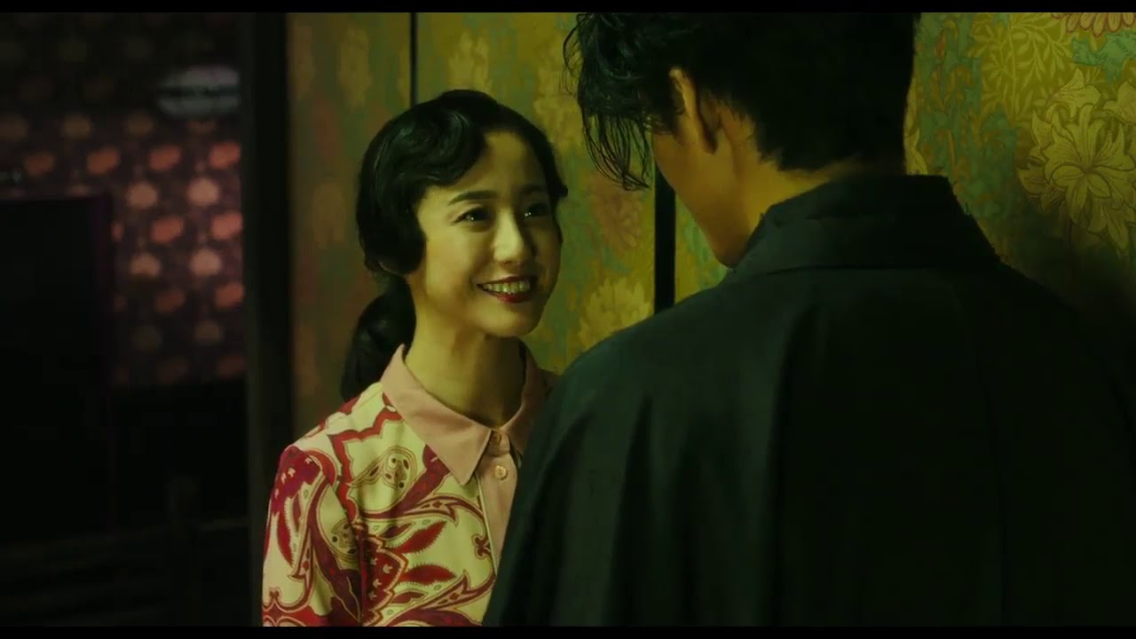 Download Asian Movie with English Subs ( No longer Human).
