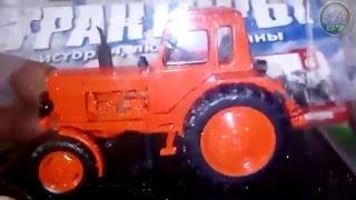 Колекційні моделі тракторів продаж