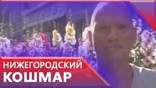 СК России просит помочь в розыске отца шестерых убитых детей