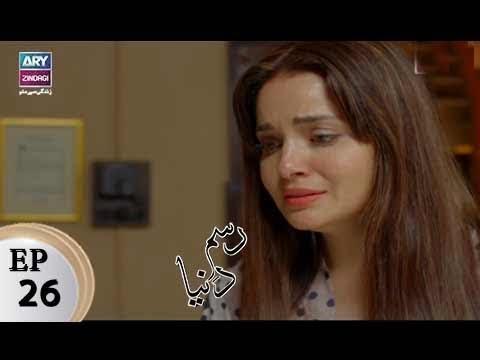 Rasm-e-Duniya - Episode 26 - ARY Zindagi Drama
