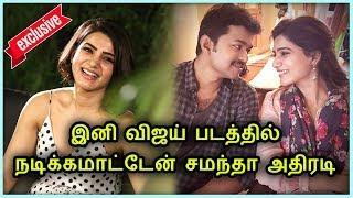 I won't act with Vijay – Samantha
