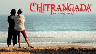 """CHITRANGADA"" - the crowning wish - Theatrical (Bengali) (2012) (Full HD)"
