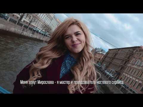 """Мирослава - мастер маникюра, преподаватель, основатель мастерской красоты """"MIRANAILS"""""""