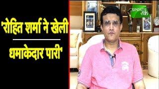 Rohit Brilliant In Nagpur, Says Ganguly | Sports Tak