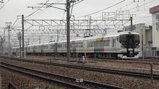 疎開期間が終わり運用先へ戻る、松本車E257系M-111編成、長野総合車両センター。