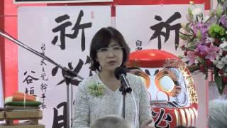 【演説会】 池田よしたか候補(弁士・稲田朋美政調会長)