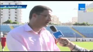 ستاد TEN - مدير عاد ستاد اسكندرية يكشف حقيقة الوضع فى الملعب وإمكانية لعب المباراة أم لأ؟