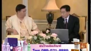 AsianLifeOnline  สุดยอดสารสกัดผลส้มแขก HCA โทร 089 071 8889