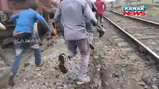 Bogie Started Moving Without Engine While Repair Work Was Going On In Angul