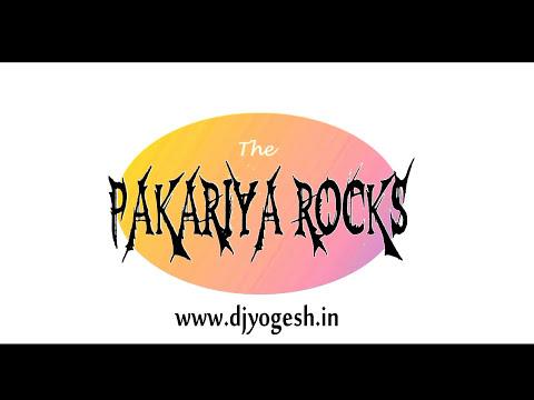 Cg Song || DJ YOGESH || Rap Song || Pakariya Wale Hai Dil Wale || 2k17 Full Video