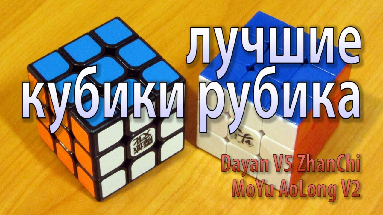 Многогранный кубик Рубика