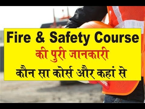 Fire And Safety Course Training Institute For Fire Safety Officer