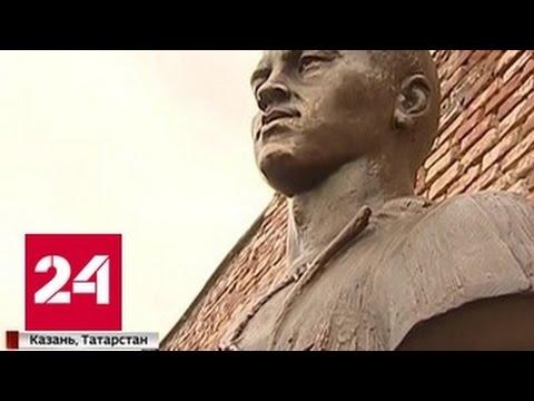 В Казани открыли памятник Мусе Джалилю